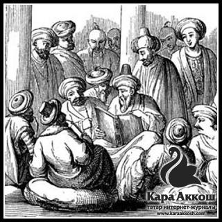Абдурахман хазрат Гомэри (богослов)