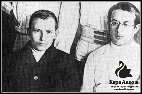 Тукай и Фатих Амирхан. Город Казань. 1912 год.