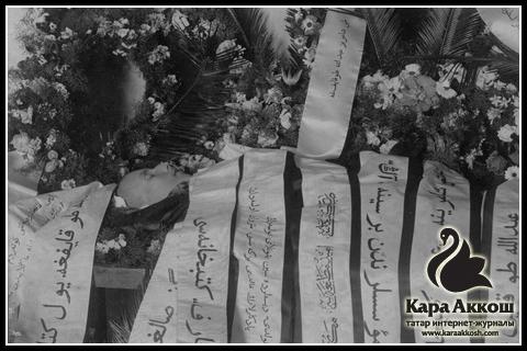 Похороны Габдуллы Тукая. Город Казань. 4 апреля 1913 год.