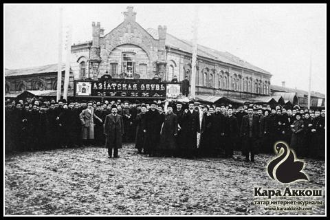 Похороны Габдуллы Тукая. 4 апреля 1913 год