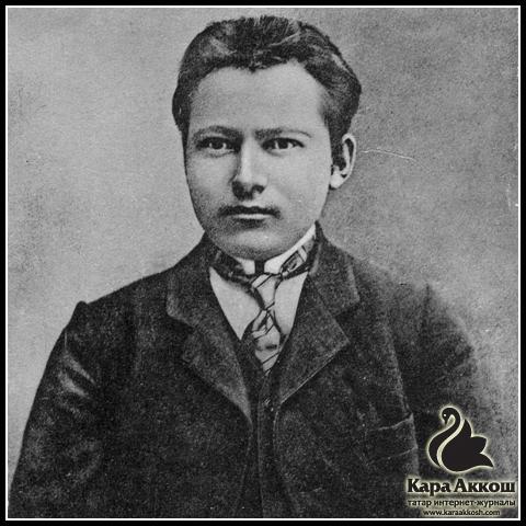 Тукай. Открытое письмо. Город Казань. 1910-1911 годы.