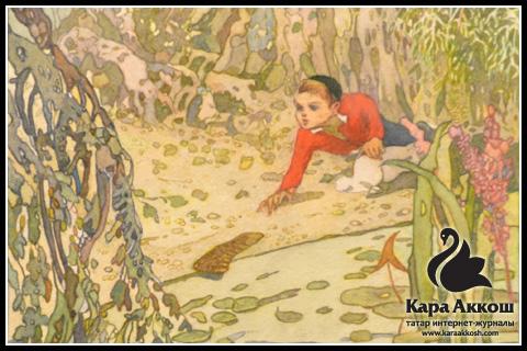 Аминов - рисунок к сказке Тукая «Водяная»