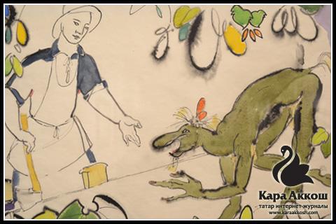 Урманче - Иллюстрация к поэме Г. Тукая