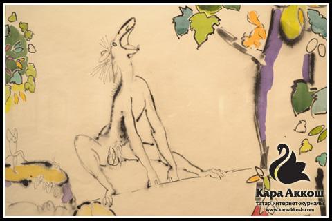 Урманче - Иллюстрация к поэме