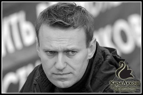 Тимур Исмай - По следам Навального
