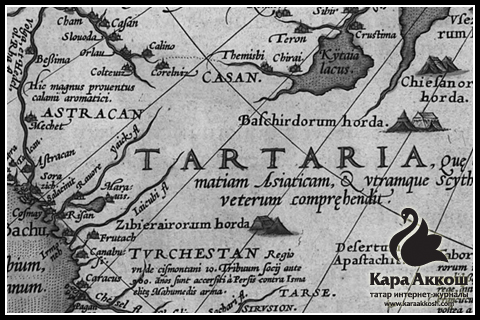 Тимур Исмай - По следам Тартарии