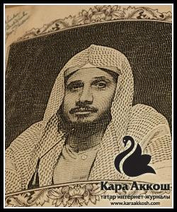 Абдуллах ибн Али Басфар
