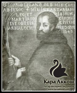 Джованни Карпини