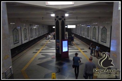 Платформа станции «Площадь Габдуллы Тукая»