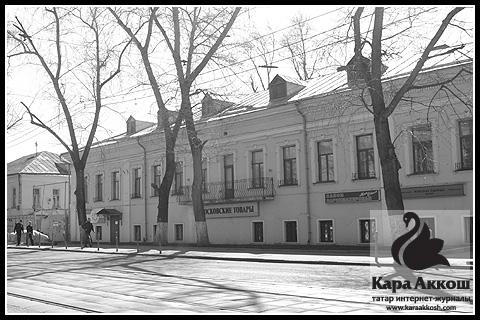 Дома в центре Кожевнической улицы