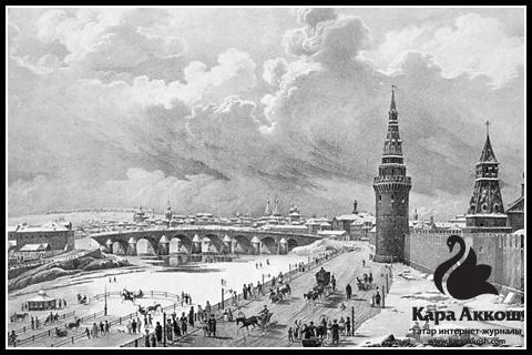Москва - татарский след. Замоскворчеье